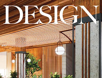 design-fall2020